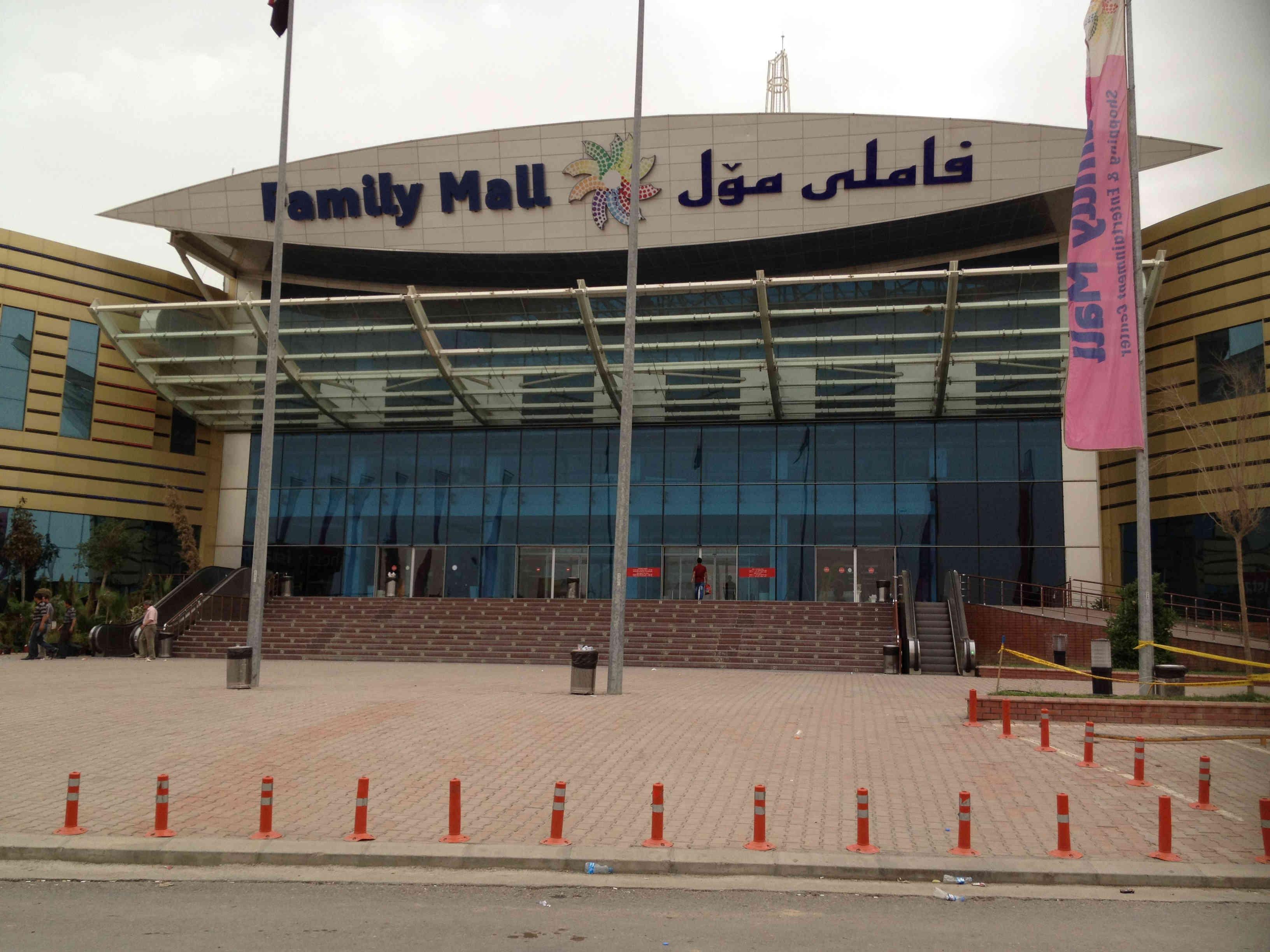 Family Mall Shops
