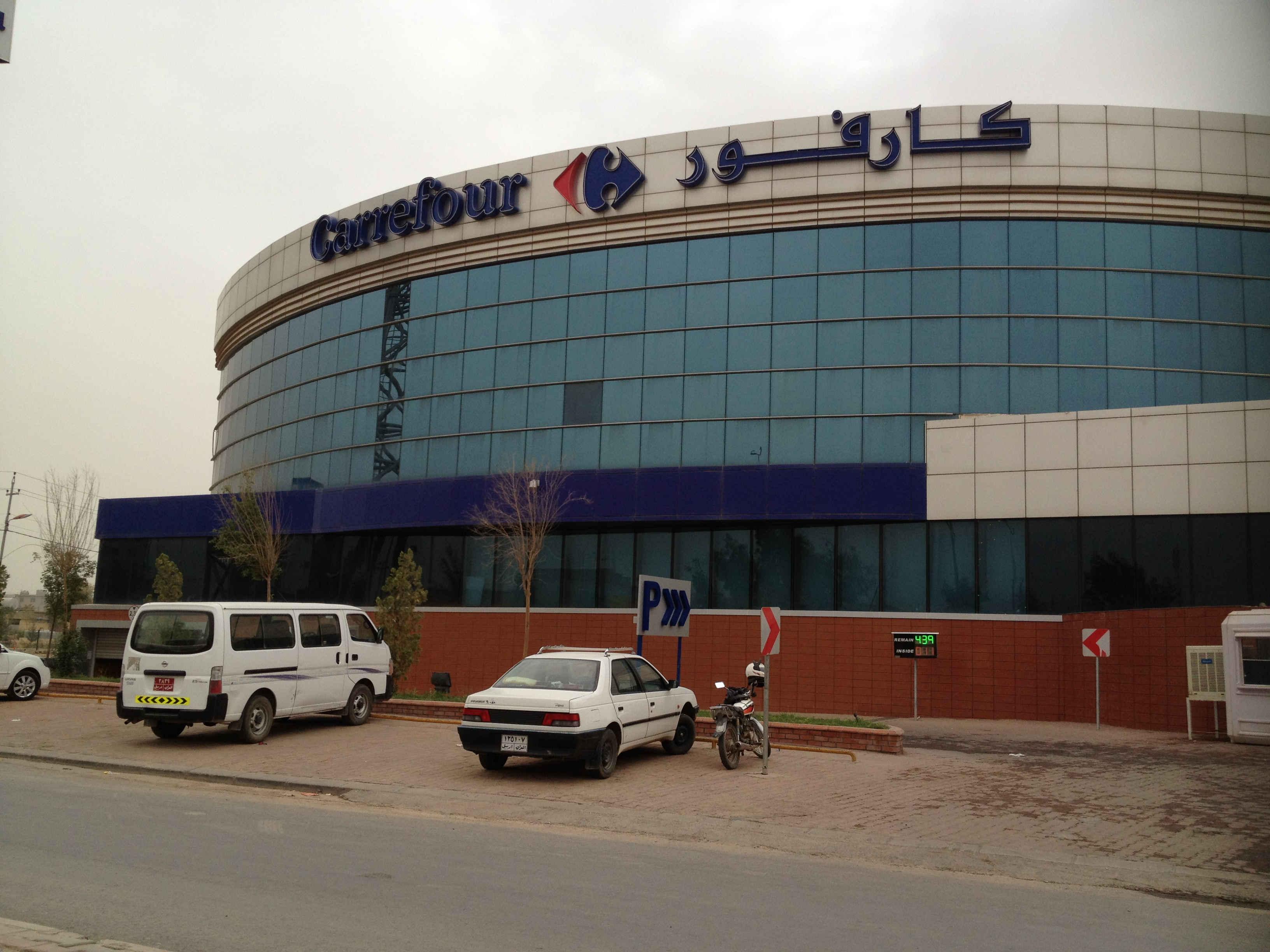 Carrefour (Darin Group)
