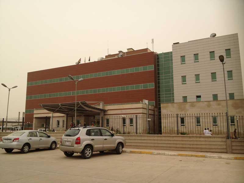 West Erbil Emergency Hospital