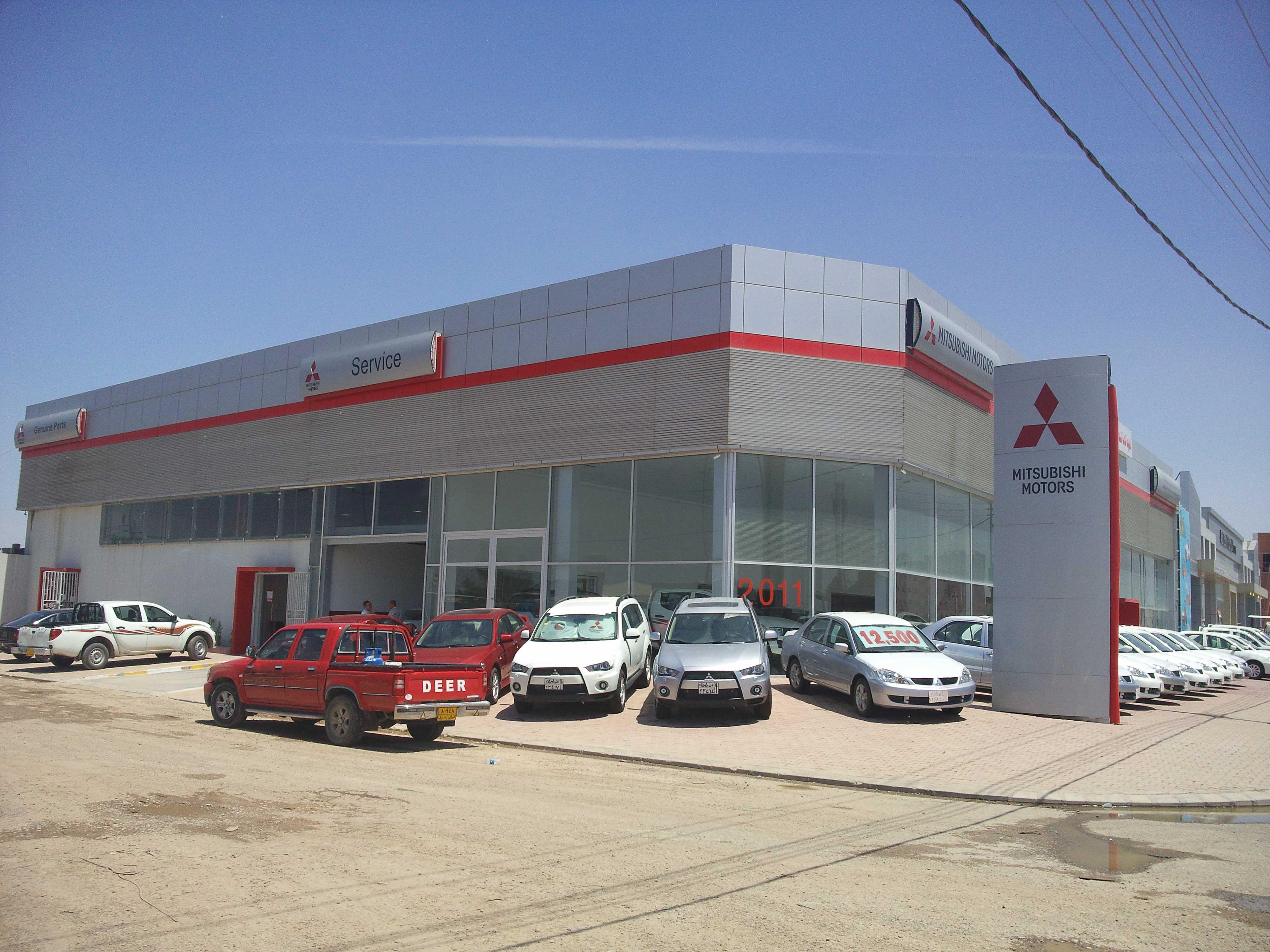 Mitsubishi Service Showroom