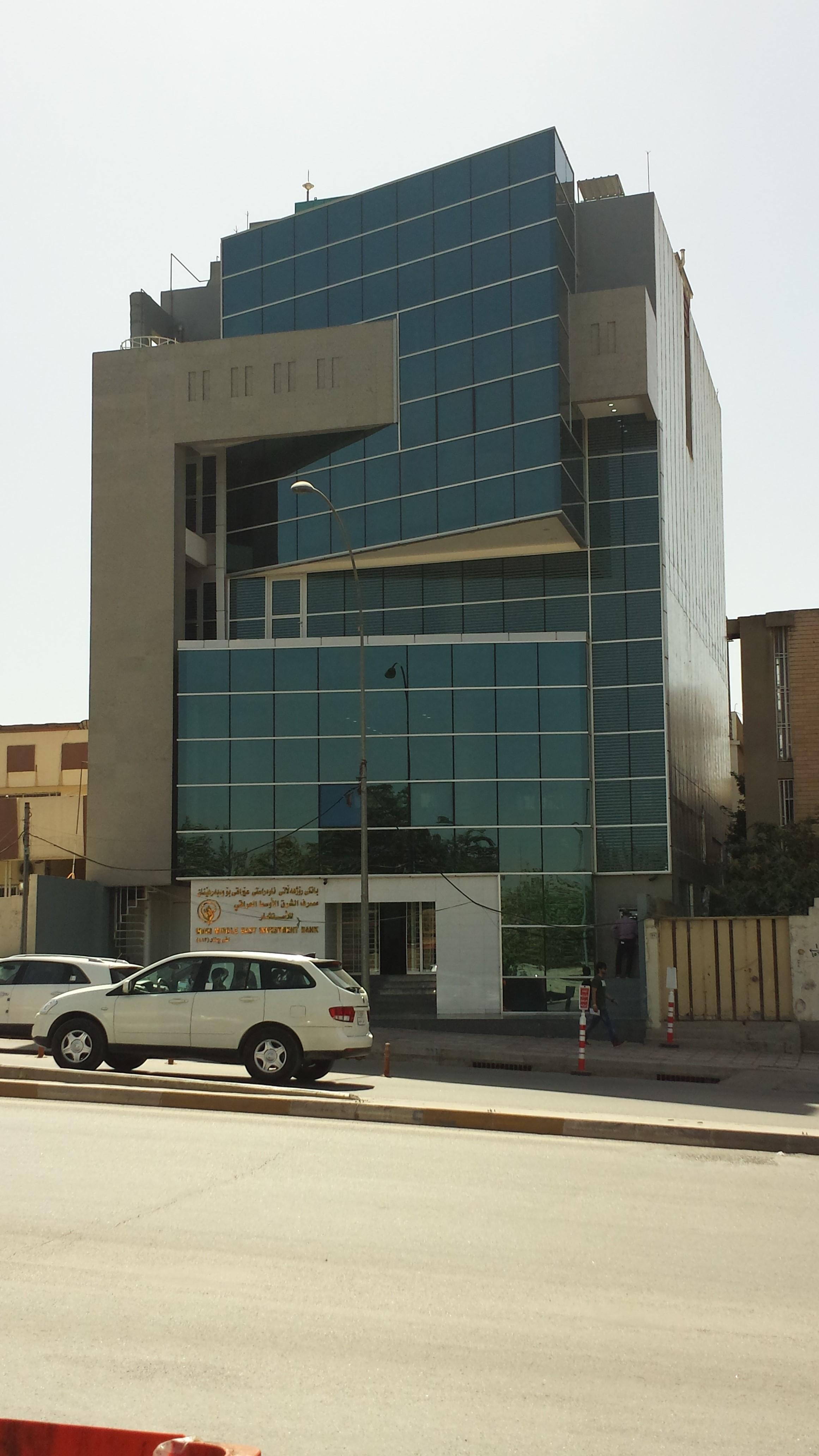 Middle East Bank - Suleymanijah