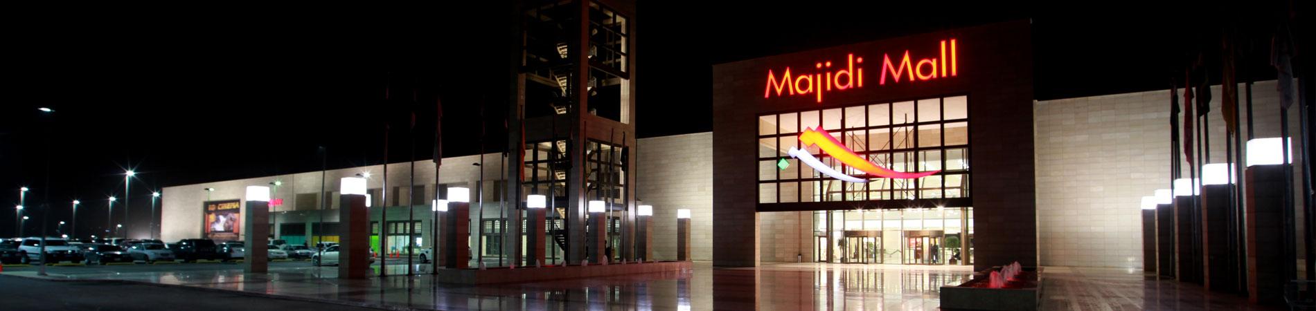 Majidi Mall (Shops)